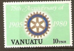 Tuvalu 1980 SG 300E Rotary  Unmounted Mint