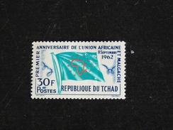 TCHAD YT 82 NSG - UNION AFRICAINE ET MALGACHE - Tchad (1960-...)