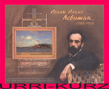 RUSSIA 2010 Art Paintings Artist Painter Isaac Levitan 150th Birth Anniversary Souvenir Sheet Mi Bl.139(1672) MNH