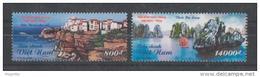 2008 Vietnam Viet Nam - Joint Issue With France 2v., Ha Long Bay, Coast Line At Bonifacio, Tourism, Geology MNH