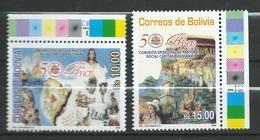 Bolivia 2008 The 50th Anniversary Of ECOBOL.MNH