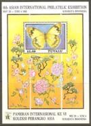 Tuvalu 1993  SG 683 Asian Inernational Philatelic Exhibition Miniature Sheet Unmounted Mint