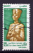 Agypten Nr.?         O  Used       (0159b)