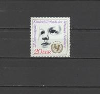 DDR 1971 Children Youth, UNICEF Stamp MNH