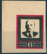A1199 Russia USSR 1924 Personality Lenin Colour Proof Imperf