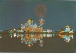 Night Scene Of Brunei Mosque Sultan 's Coronation Day 1968 Issue D'un Carnet - Brunei