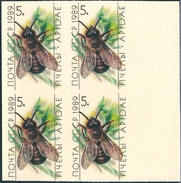 A1204 Russia USSR 1989 Fauna Animal Insect Colour Proof Imperf Plate Block Of 4