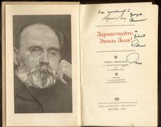 Armand LANOUX (1913-1983) AUTOGRAPH WRITER - L'autographe Sur Le Livre BONJOUR,MONSIEUR ZOLA! édition Russe-Moscou 1966 - Handtekening