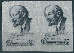 A1225 Russia USSR 1961 Personality Lenin Colour Proof Imperf Pair