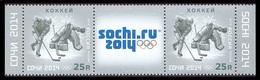 RUSSIA 2013 Stamp MNH ** VF SOCHI OLYMPIC GAMES 2014 ICE HOCKEY WINTER SPORT 1745