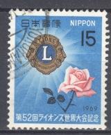 NIPPON 1969: YT 946 / Mi 1045, O - FREE SHIPPING ABOVE 10 EURO
