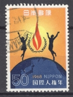 NIPPON 1968: YT 928 / Mi 1025, O - FREE SHIPPING ABOVE 10 EURO