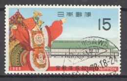 NIPPON 1968: YT 925 / Mi 1021, O - FREE SHIPPING ABOVE 10 EURO
