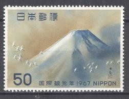 NIPPON 1967: YT 880 / Mi 973, ** MNH - FREE SHIPPING ABOVE 10 EURO