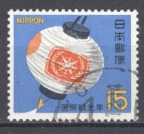 NIPPON 1967: YT 879 / Mi 972, O - FREE SHIPPING ABOVE 10 EURO