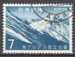 NIPPON 1967: YT 870 / Mi 967, O - FREE SHIPPING ABOVE 10 EURO
