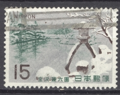 NIPPON 1967: YT 863 / Mi 922, O - FREE SHIPPING ABOVE 10 EURO