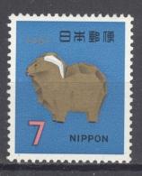 NIPPON 1966: YT 861 / Mi 959, ** MNH - FREE SHIPPING ABOVE 10 EURO