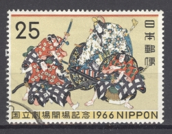 NIPPON 1966: YT 859 / Mi 955, O - FREE SHIPPING ABOVE 10 EURO