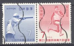 NIPPON 1966: YT 852 - 853 / Mi 953 - 954, O - FREE SHIPPING ABOVE 10 EURO