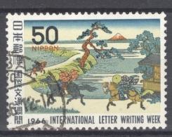 NIPPON 1966: YT 851 / Mi 950, O - FREE SHIPPING ABOVE 10 EURO