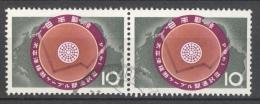 NIPPON 1964: YT 776 / Mi 862, O - FREE SHIPPING ABOVE 10 EURO