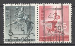 NIPPON 1964: YT 774 - 775 / Mi 860 - 861, O - FREE SHIPPING ABOVE 10 EURO