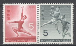NIPPON 1964: YT 774 - 775 / Mi 860 - 861, ** MNH - FREE SHIPPING ABOVE 10 EURO