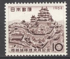 NIPPON 1964: YT 773 / Mi 859, ** MNH - FREE SHIPPING ABOVE 10 EURO