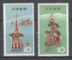 NIPPON 1964: YT 771 - 772 / Mi 856 - 857, ** MNH - FREE SHIPPING ABOVE 10 EURO
