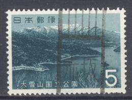 NIPPON 1963: YT 754 / Mi 839, O - FREE SHIPPING ABOVE 10 EURO