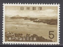 NIPPON 1963: YT 750 / Mi 837, ** MNH - FREE SHIPPING ABOVE 10 EURO