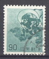 NIPPON 1962-65: YT 702 / Mi 763, O - FREE SHIPPING ABOVE 10 EURO