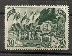 Russia Soviet Union RUSSIE URSS 1946 Stalin Sport Propoganda MNH