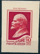 A1244 Russia USSR 1962 Personality Lenin Colour Proof Imperf