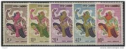 Cambodge, PA N° 19 à N° 23** Y Et T