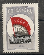 Russia Soviet Union RUSSIE URSS 1957 Industry Propoganda MNH