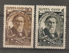 Russia Soviet Union RUSSIE URSS 1945 Mechnikov MNH