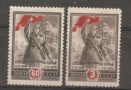 Russia Soviet Union RUSSIE URSS 1945 Stalingrad MNH