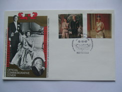TUVALU - Nui - 40th Wedding Anniversary Of Queen Elizabeth II - $1.20 And $1.75 On Cover