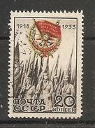 Russia Soviet Union RUSSIE URSS 1933 Propoganda