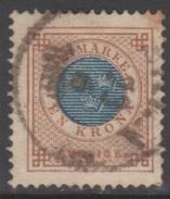 SUEDE 1886-99 1 TP Couronnes N° 38 Y&T Oblitéré - Suède