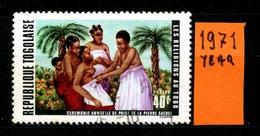 Repubblica Del TOGO - Year 1971 - Usato - Used. - Togo (1960-...)