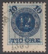 SUEDE 1889 1 TP Chiffre N° 39 Y&T Oblitéré - Suède