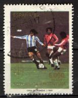 ARGENTINA - 1981 - CAMPIONATO DEL MONDO DI CALCIO IN SPAGNA - ESPANA '82 - USATO - Argentina
