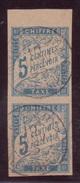 Paire Verticale BDF Du 5c TAXE Banderole Colonies Générales Oblitéré * KONAKRY * Guinée Française 10 JANV 1895 SUP!