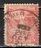 ARGENTINA - 1921 - PRIMO CONGRESSO POSTALE PANAMERICANO - USATO - Gebraucht