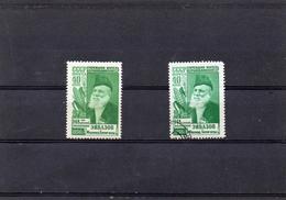 RUSSIE 1956 -en L'honneur Du Plus Vieil Habitant YT1843/43A  * Ou Obl