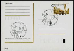 751-CZECHOSLOVAKIA Prepaid Postal Card 1st Visit Of Pope John Paul II. Commemorative Stamp Bratislava 1990