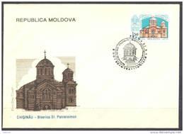 1992. Moldova, Church Of St. Panteleimon, FDC, Mint/** - Moldova